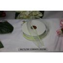 Декоративная лента Белая с зеленым краем, 25мм, 1м
