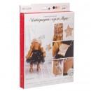 Набор для шитья куклы «Интерьерная кукла Мари»,18 х 22 х 3,6 см