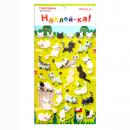 Наклейка декоративная фетровая 1 Кошки 1, 95х185