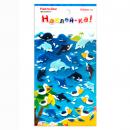 Наклейка декоративная фетровая 1 Море 2, 95х185