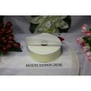 Декоративная лента для создания эффекта «шебби», цвет молочный, 25мм, 1м