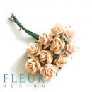 Мини-розочки Нежно-Персиковые, размер цветка 1 см, 10 шт/упаковка