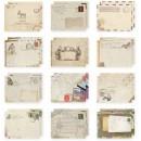 Подарочные конверты, 9,5х7,2 см, 12 штук