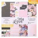 Набор односторонней бумаги с фольгированием My love, 30х30 см, 12 листов